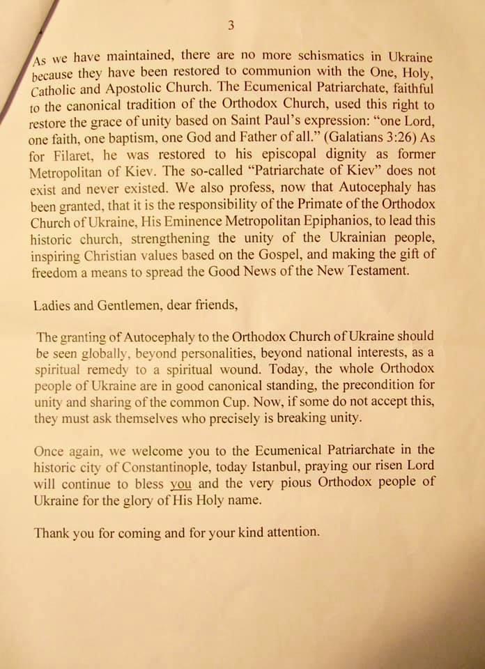 """""""Киевского патриархата никогда не было!"""" Варфоломей сделал громкое заявление"""