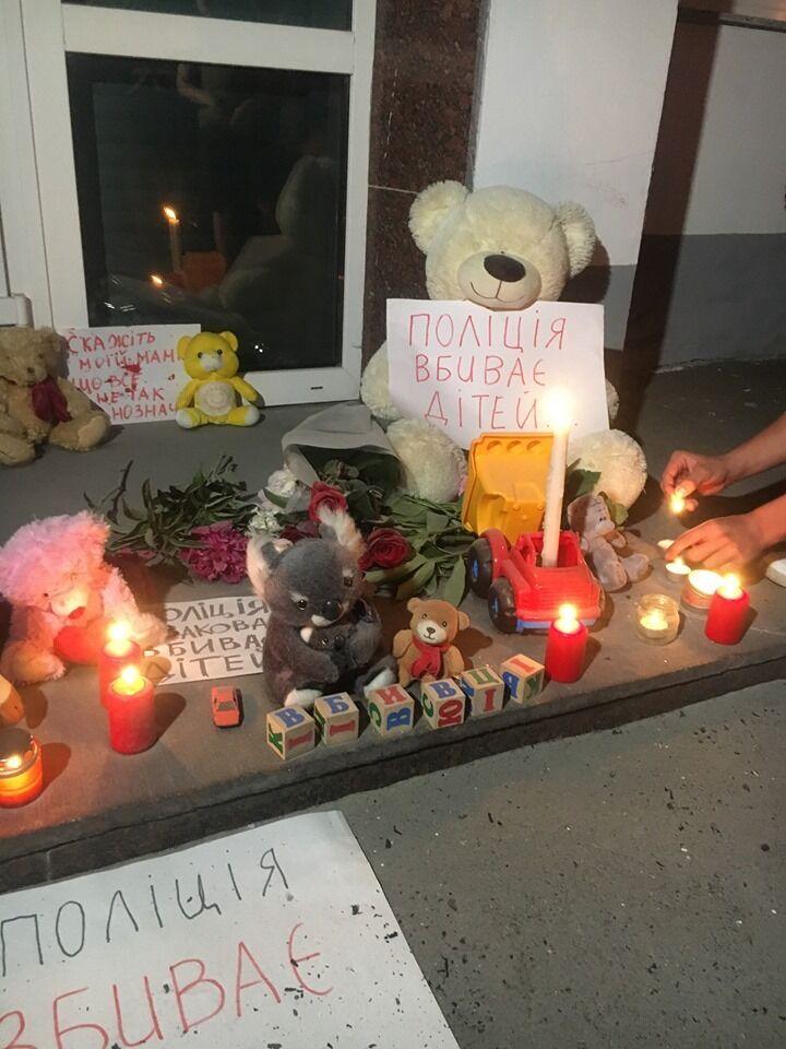 Протесты в Киеве из-за смерти ребенка