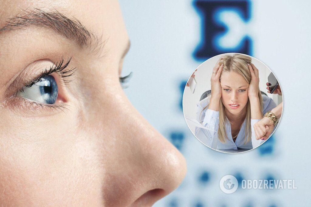 Депрессия ухудшает зрение: ученые назвали риски для пожилых людей