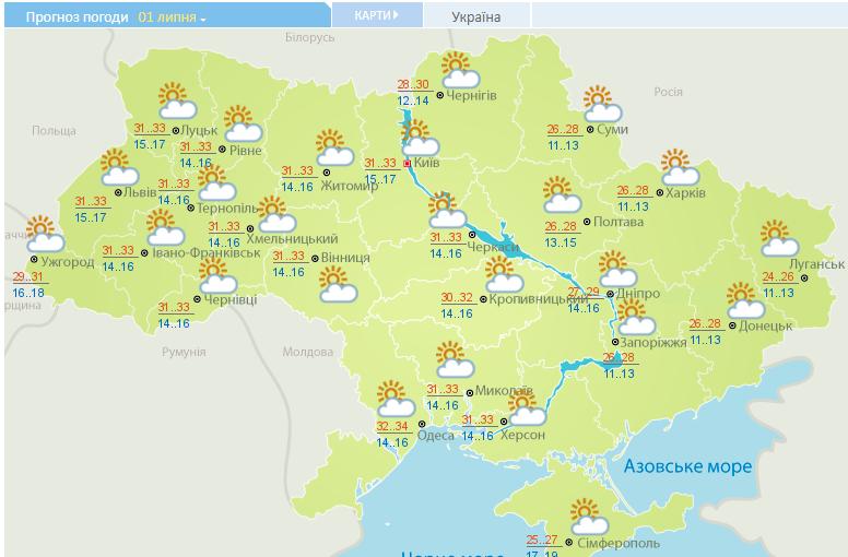 Прогноз погоды в городах Украины