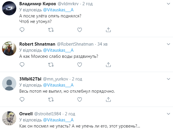 Украина, Україна, Ukraine, news, новини, новости, Бегемот, бигимот, бигемот, бегимот, Begemot, begemot.media,