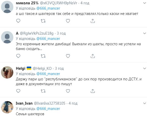 """Візит делегації """"ДНР"""" у Росію розсмішив мережу"""
