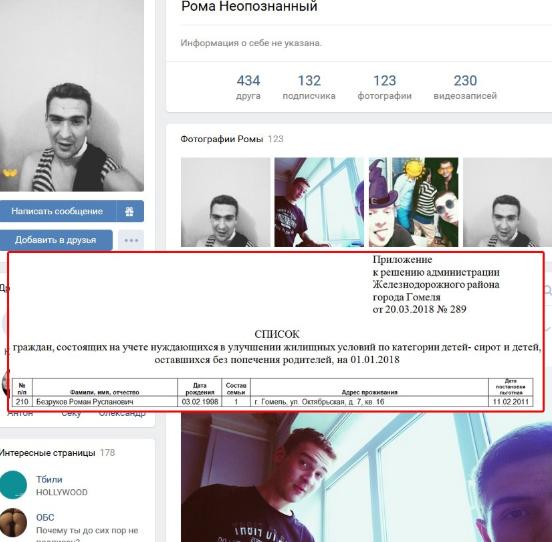 В сети обнародовали снимки ликвидированных террористов на Донбассе