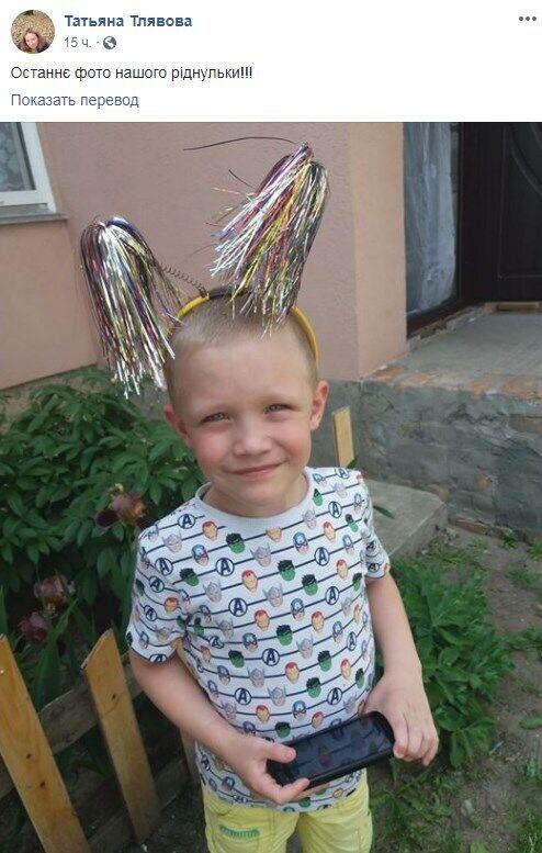 Убийство ребенка копами: почему молчит Аваков