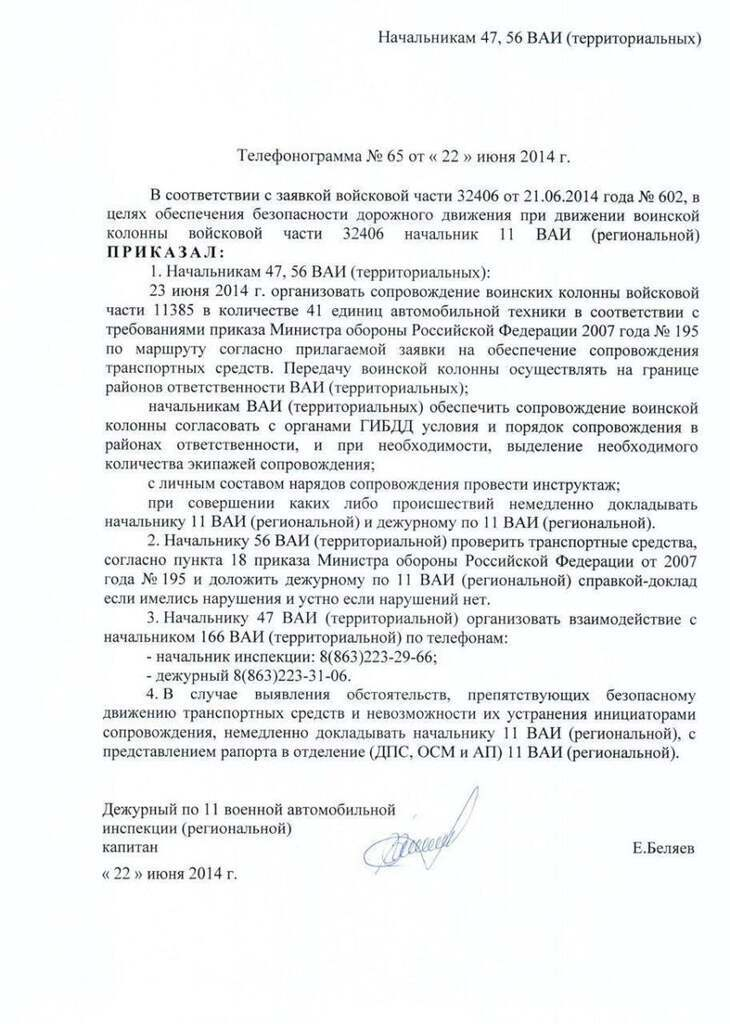 Катастрофа MH-17: нашлись доказательства вины РФ