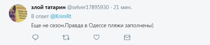 """""""З дорогими росіянами"""": нові фото Кримського мосту розбурхали мережу"""