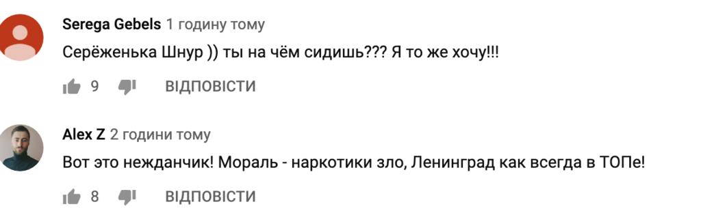 """""""Ленінград"""" зняв жорсткий кліп про релігію"""