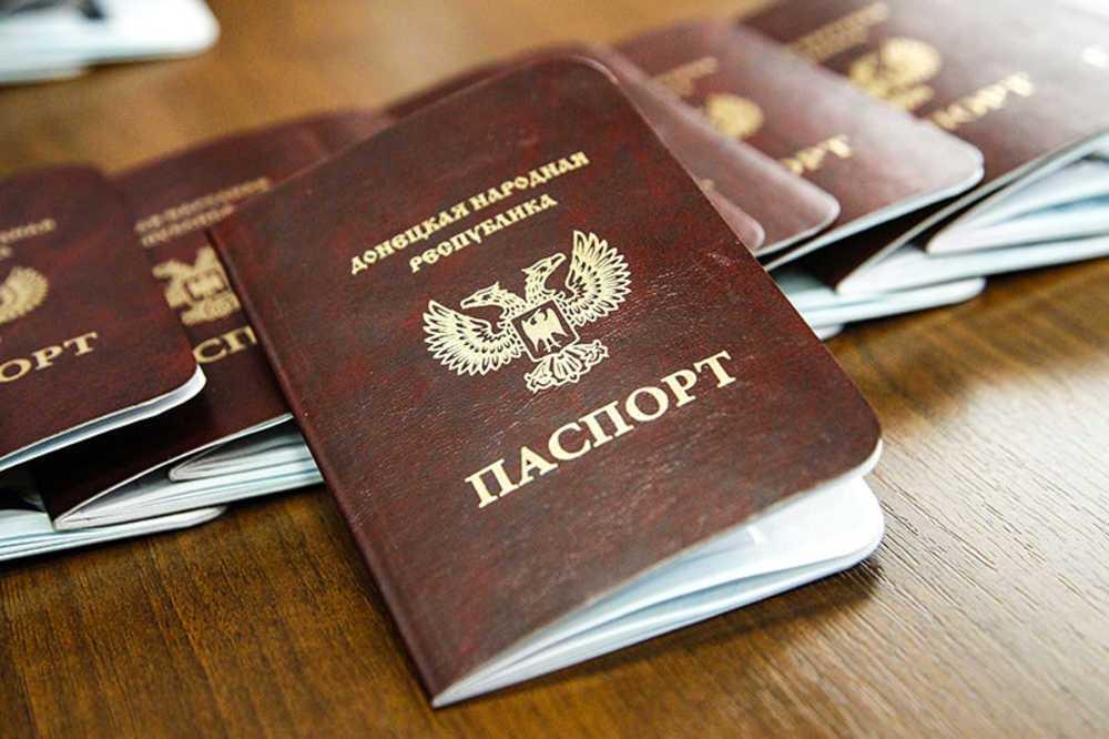 """Выдача паспортов в """"ДНР"""""""