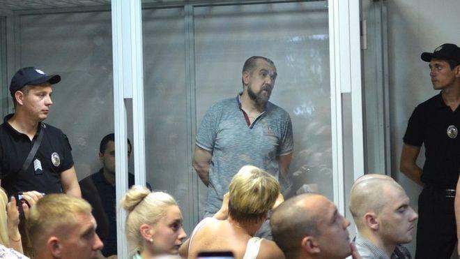 Вбивство Гандзюк: суд виніс вирок виконавцям
