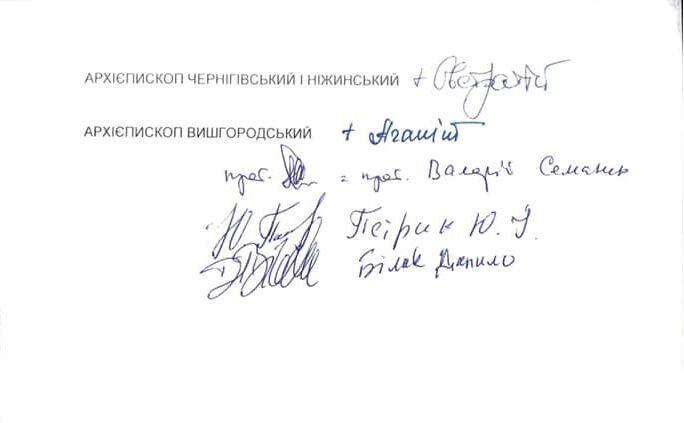 Філарет почав бій без правил за УПЦ КП: опубліковано скандальний документ