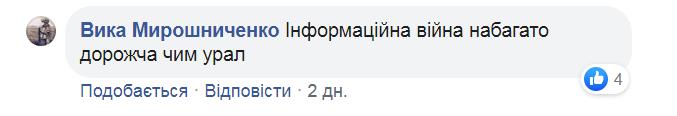 Фейк террористов ДНР