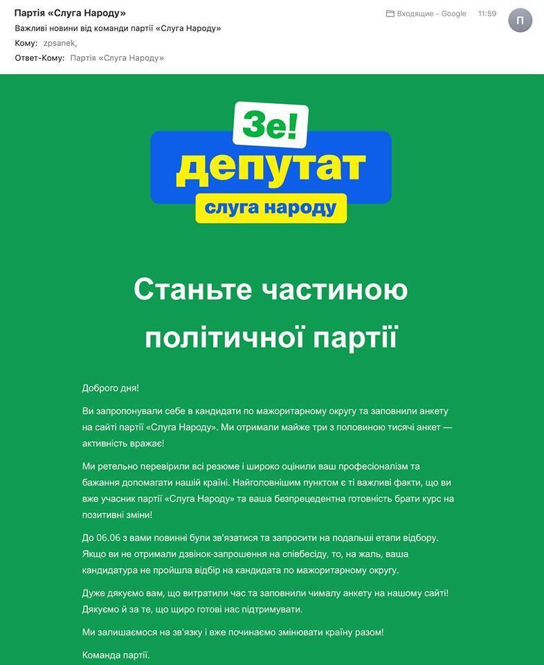 """Ответ """"ЗеКоманды"""""""