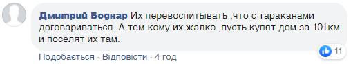 """""""Барон прикроет"""": в Киеве поймали банду ромов-воров"""