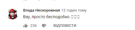 """""""Время и Стекло"""" вразили фанів новим треком"""