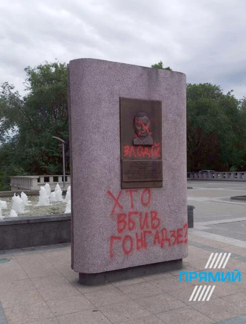 В Днепре вандалы осквернили памятник Кучме