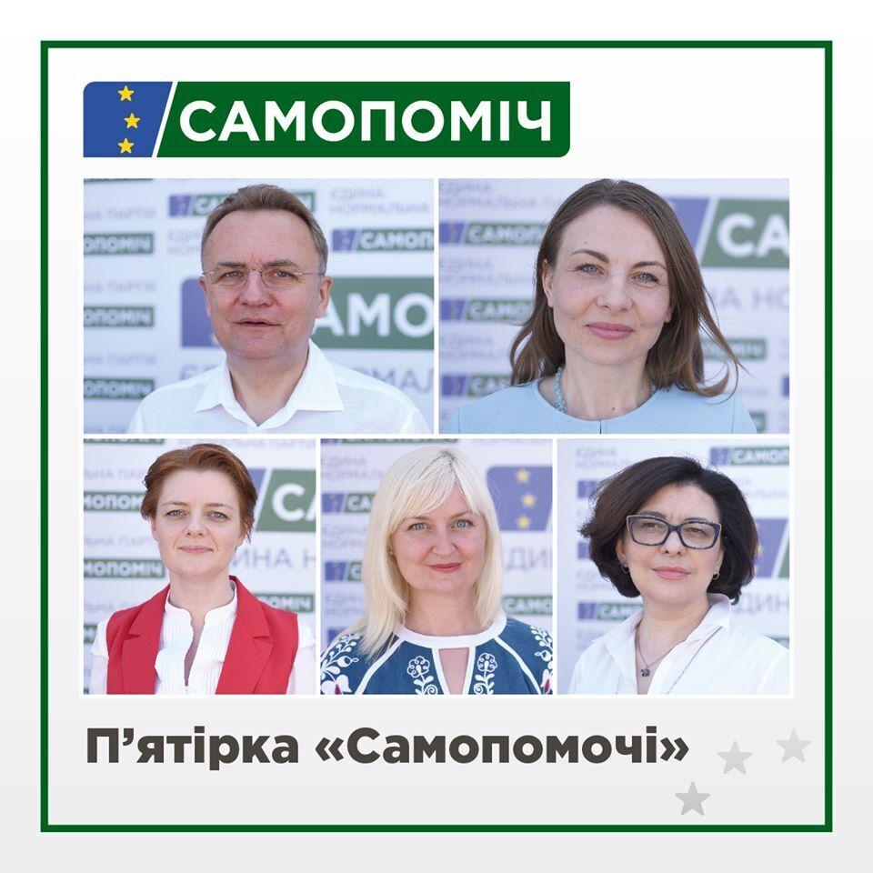 Парламентские выборы: партия Садового представила список
