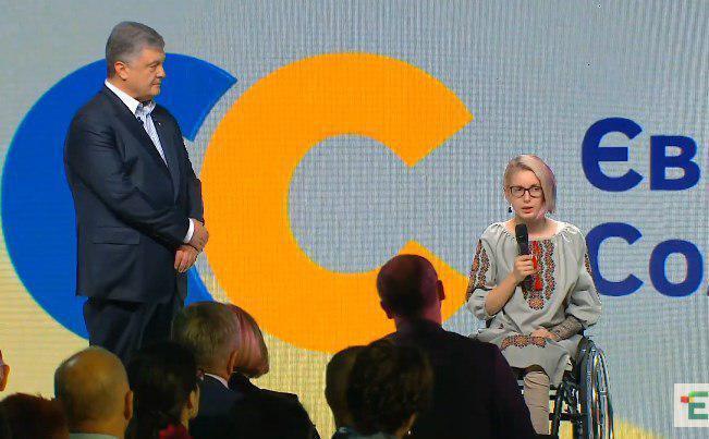 Петро Порошенко та Яна Зінкевич
