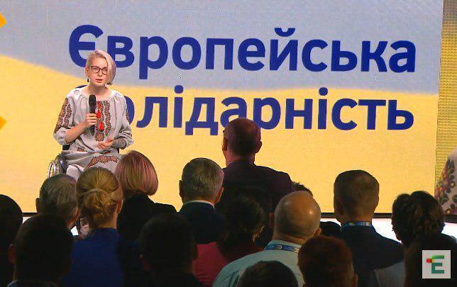 Партія Порошенка оновилася і представила команду: всі подробиці