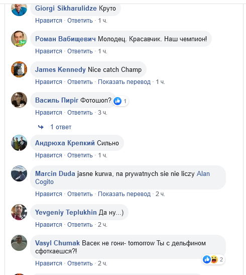 """""""Вася, ты гонишь!"""" Досуг Ломаченко поразил сеть"""
