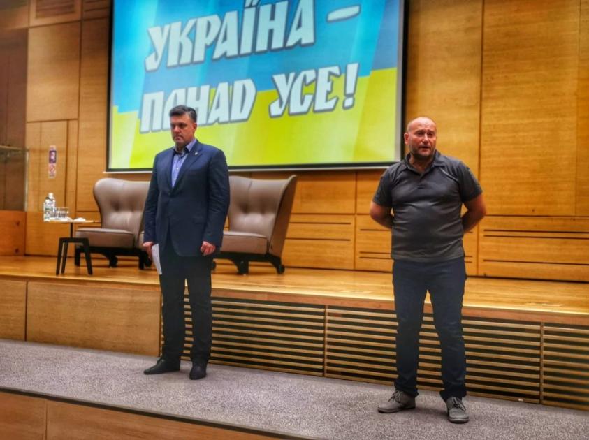"""Съезд ВО """"Свобода"""""""