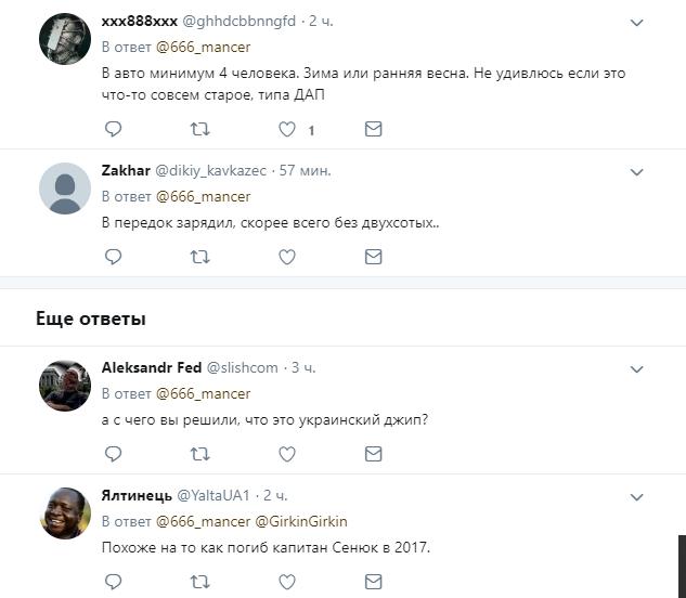 Подрыв авто террористами ДНР