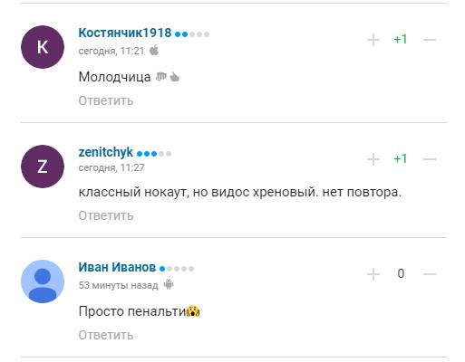 """""""Нокаут года!"""" Чемпионка UFC победила безумным ударом"""