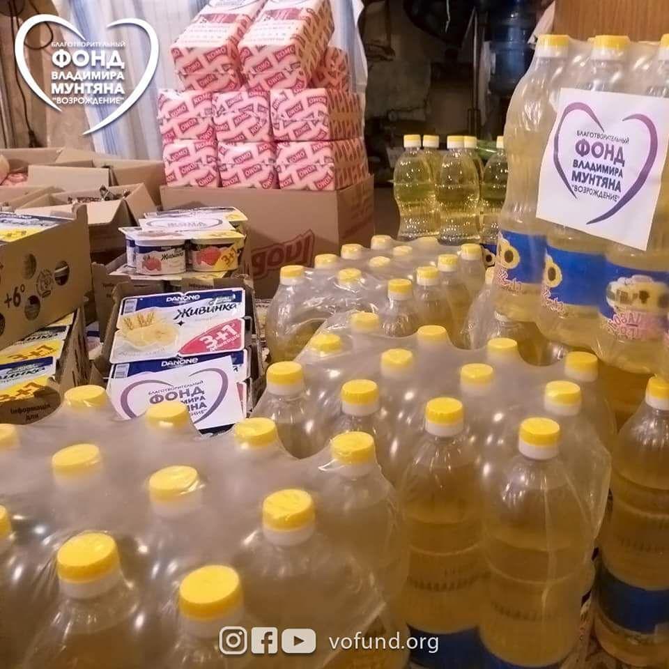 Фонд Мунтяна обеспечил продуктами дом-интернат в Днепре