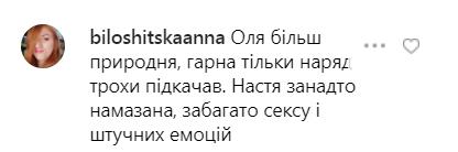 """""""Многовато секса"""": Полякова бросила вызов Каменских"""