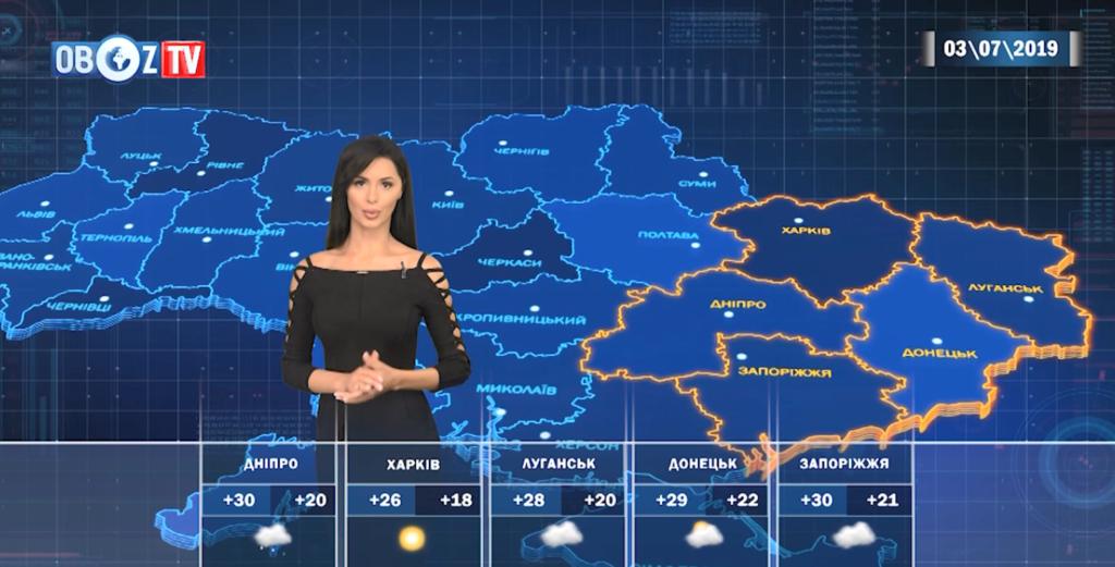 Дожди и прохлада: прогноз погоды в Украине на 3 июля от ObozTV