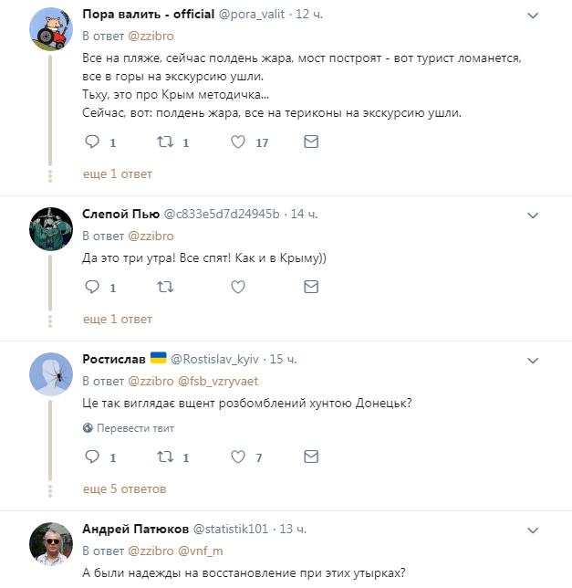 """""""Ж*па повна!"""" У мережі показали нові фото з Донецька"""
