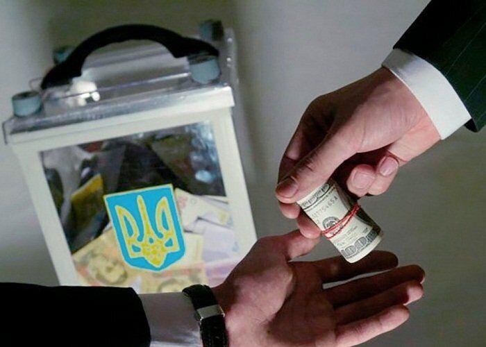 """""""В каждом округе"""": политик рассказал о подкупе на выборах в Раду"""