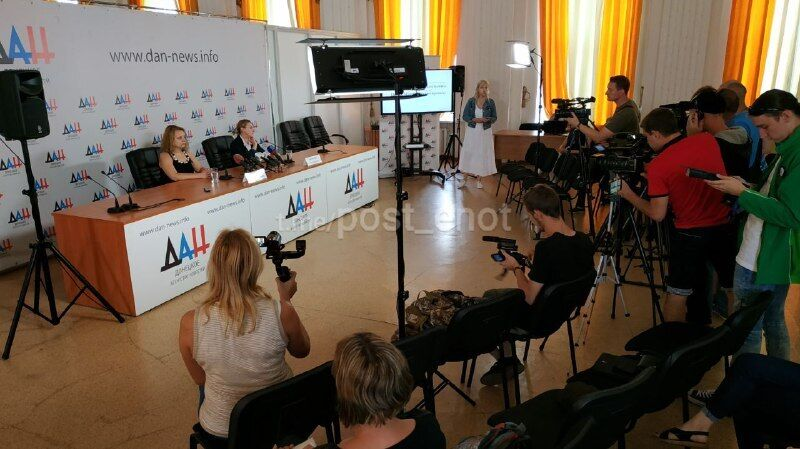 Прес-конференція в Донецьку по Цемаху