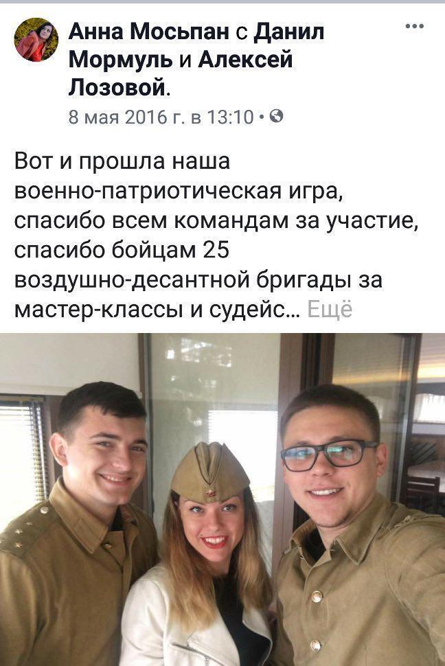 Кандидат в нардепы Краснов попал в новый скандал с фейковым соцопросом
