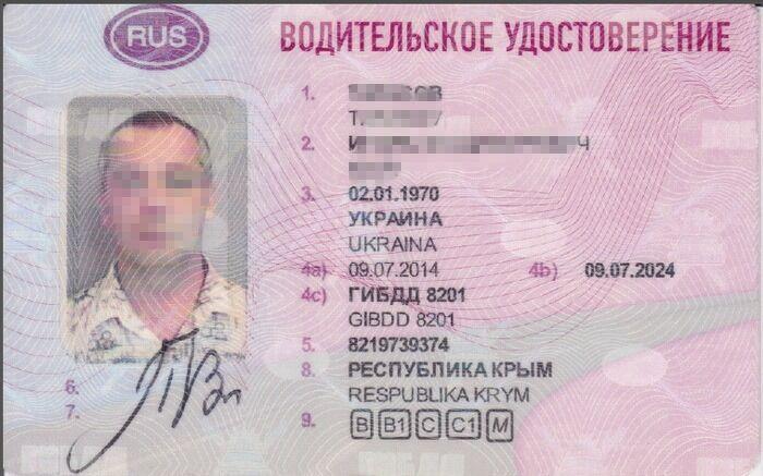 Права Росії
