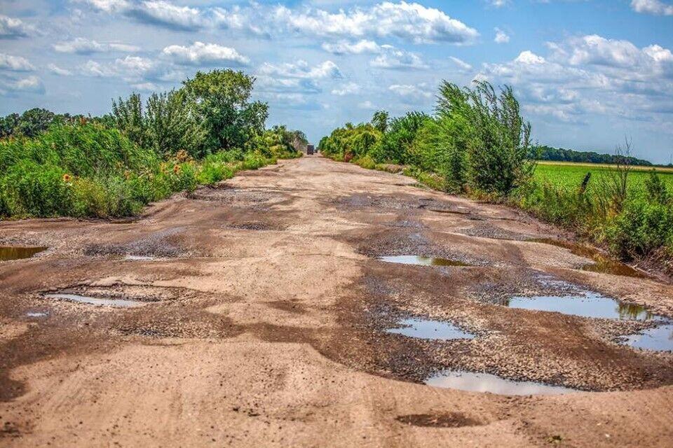 Дорога под Кривым Рогом
