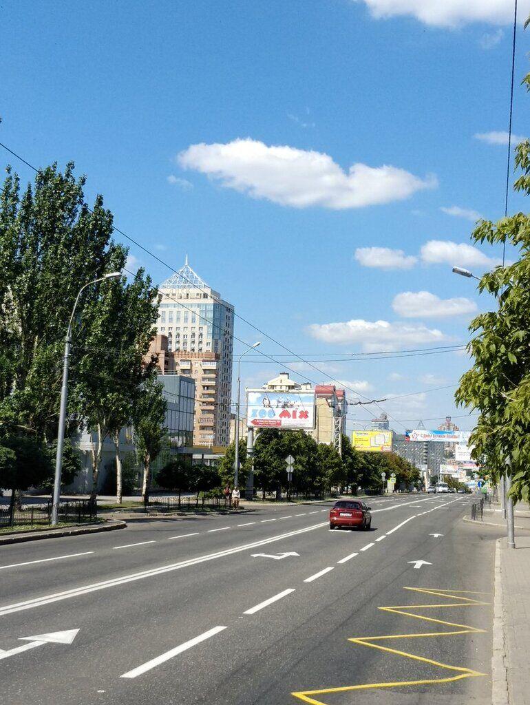 Проспект Ілліча в Донецьку