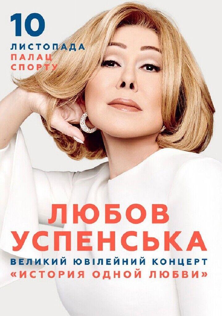 В Украину массово приедут российские звезды: кого ждать