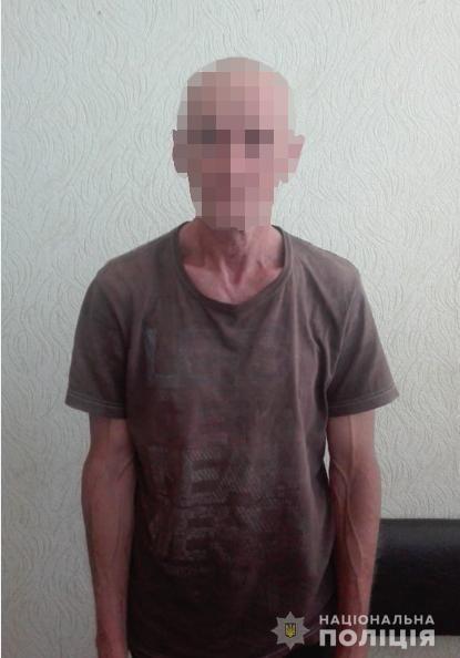 Завязал глаза и резал: на Харьковщине извращенец сутки насиловал девушку