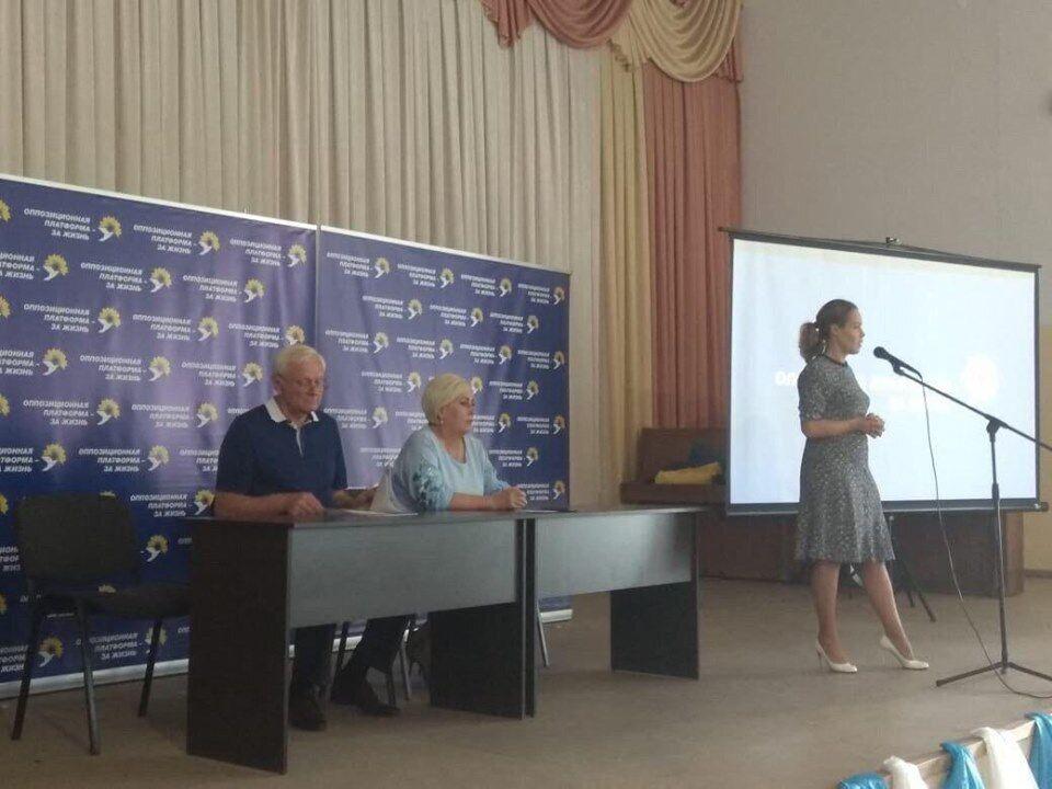 Королевская в Донецкой области