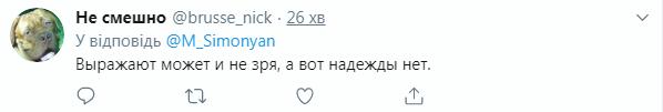 """""""Есть надежда"""": топ-пропагандистка Кремля сделала громкое заявление о Зеленском"""