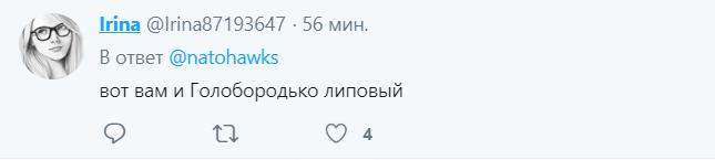 «Не велик, а »Гелик«: VIP-кортеж Зеленского устроил коллапс в Киеве