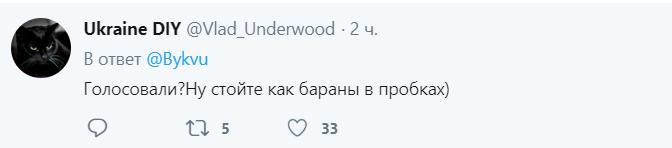 »Не велик, а «Гелик»: VIP-кортеж Зеленского устроил коллапс в Киеве