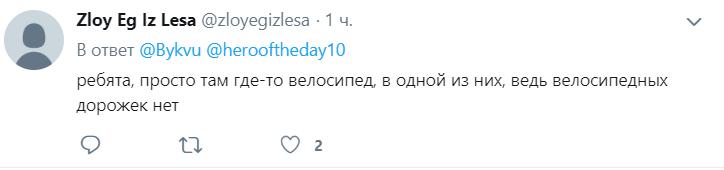 """""""Не велик, а """"Гелик"""": VIP-кортеж Зеленского устроил коллапс в Киеве"""