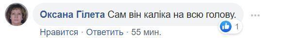 Охрименко оскорбил воинов ООС и попал в скандал