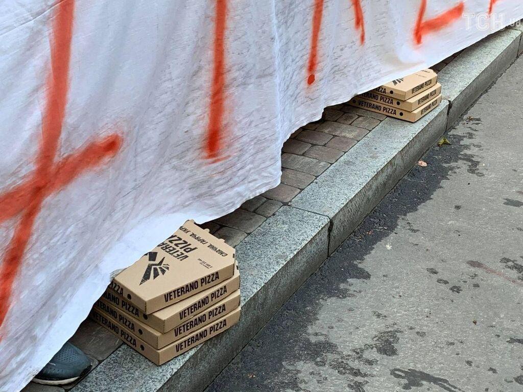 Протест під посольством Італії