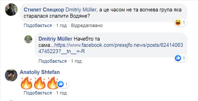 Разгром артиллерии ДНР