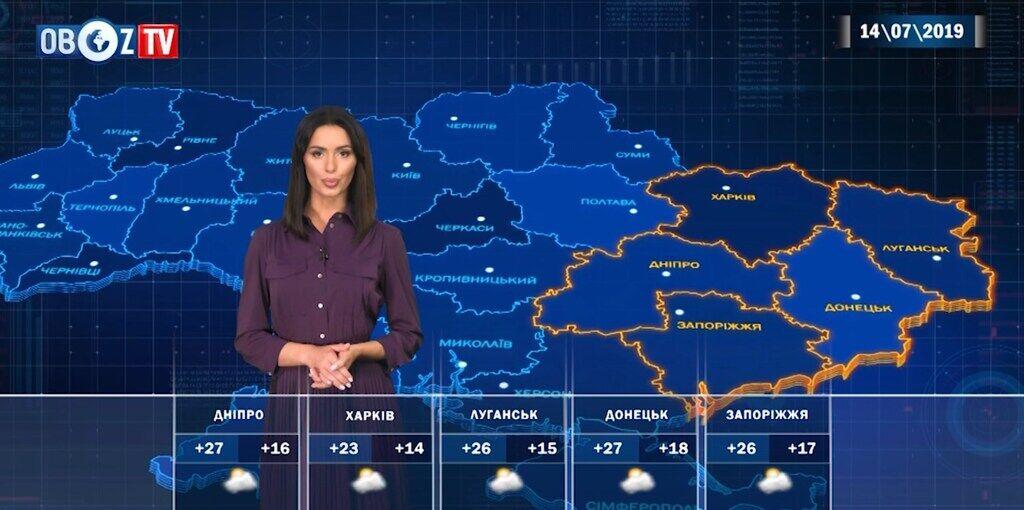 Потеплеет, но не везде: прогноз погоды на 14 июля от ObozTV