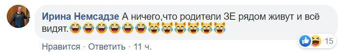 """""""Батя едет!"""" В Кривом Роге устроили панику из-за приезда Зеленского"""