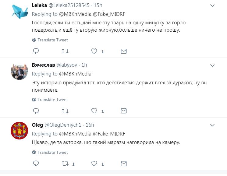 """""""Россияне, вы мрази!"""" В сети отметили годовщину фейка о распятом мальчике"""