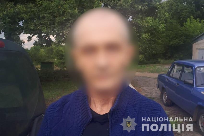 Украине выдали предполагаемого педофила